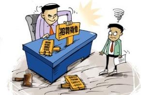 """关于开展第一批龙游县""""百名菁才工程""""培养人员申报选拔工作的通知"""