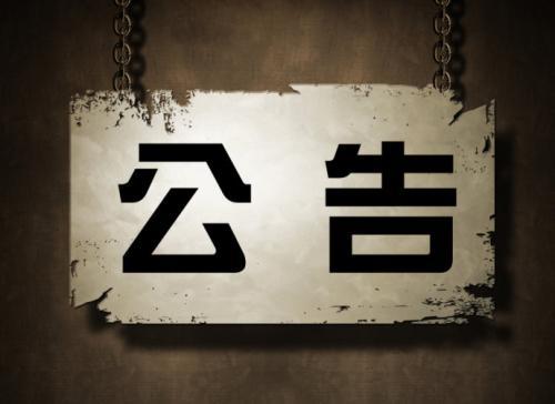 浙江省龙游县2