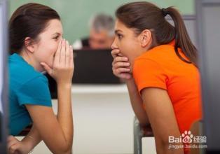 龙游人才网告诉你怎样与办公室同事友好相处